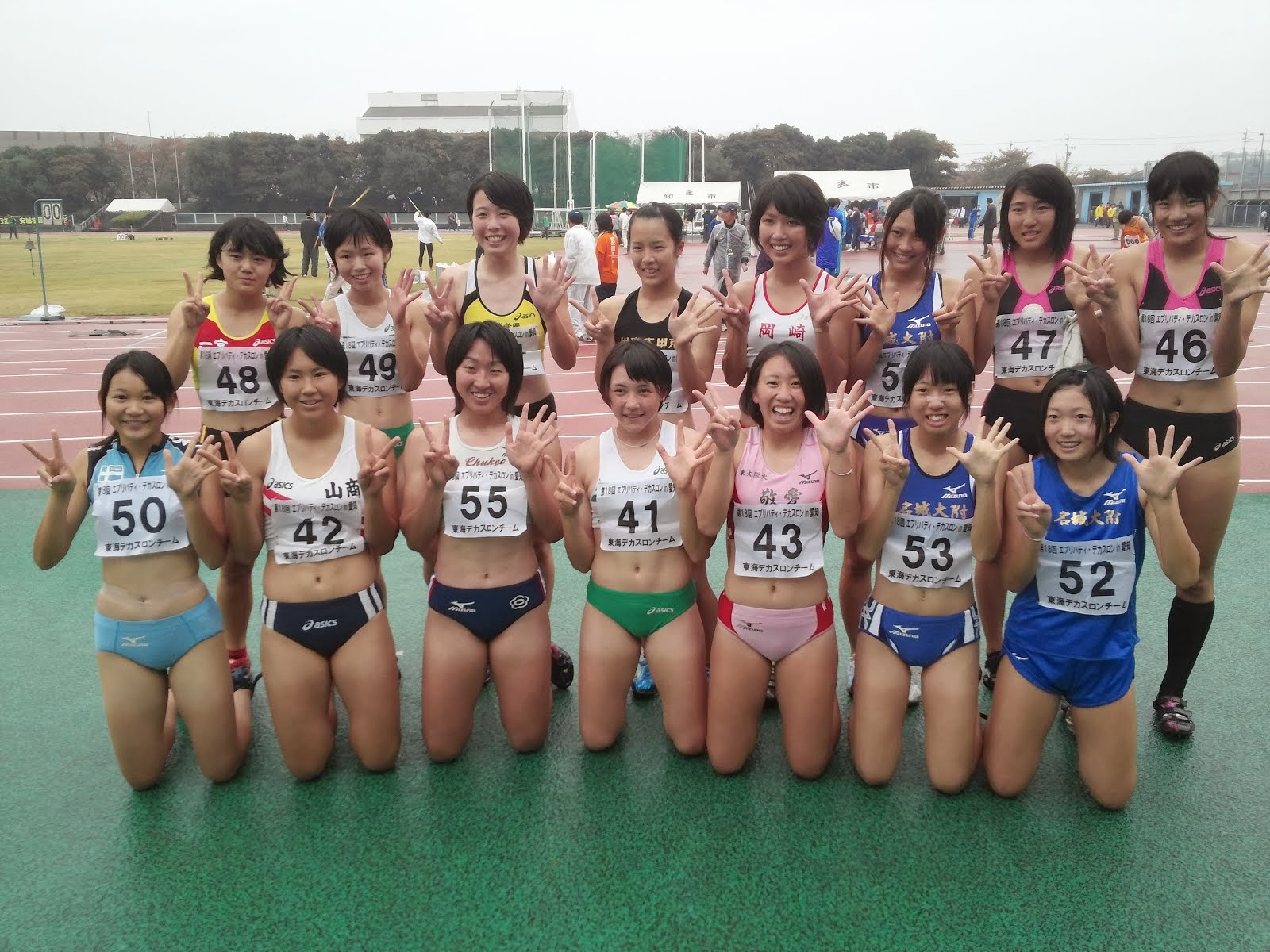 女子陸上 記念撮影 三郷市教育委員会